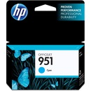 HP 951 Original Ink Cartridge