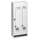 RMC Dual Sanitary Napkin Dispenser