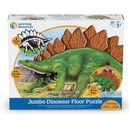 Learning Resources Jumbo Dinosaur Floor Puzzle - Stegosaurus