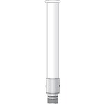 Cisco Aironet AIR-ANT2547V-N Antenna