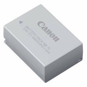 CANON 3153B001