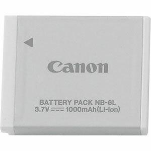 CANON 2607B001AA