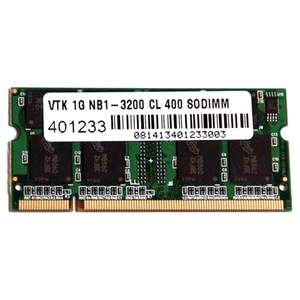 Visiontek Computer Memory