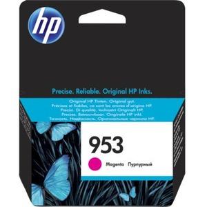 HP 953 Original Ink Cartridge - Magenta - Inkjet - 700 Pages