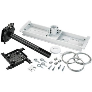 Chief Projector Accessories