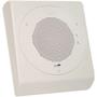 CyberData 011152 Mounting Adapter for Speaker