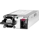 Aruba X371 12VDC 250W PS